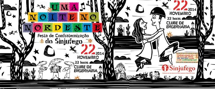 Festa de Confraternização do Sinjufego 2014